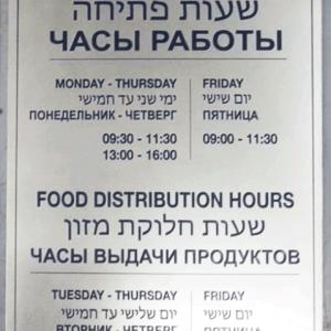שלט נירוסטה עם מילוי הטקסט בצבע כחול